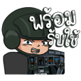 Thai Royal Army Pilot