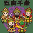 OP DESIGN - WuFuQianSui