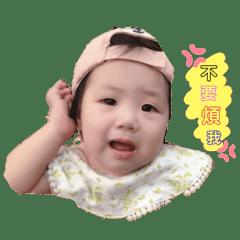 Yan Xin_