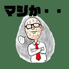 なかちゃんの日常4