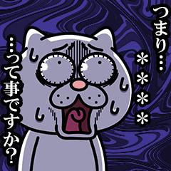 Annoying Cat Custom Stickers