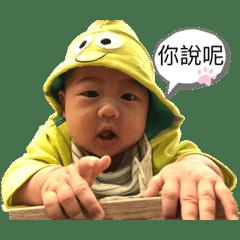 Reddy Chang_20191008053159