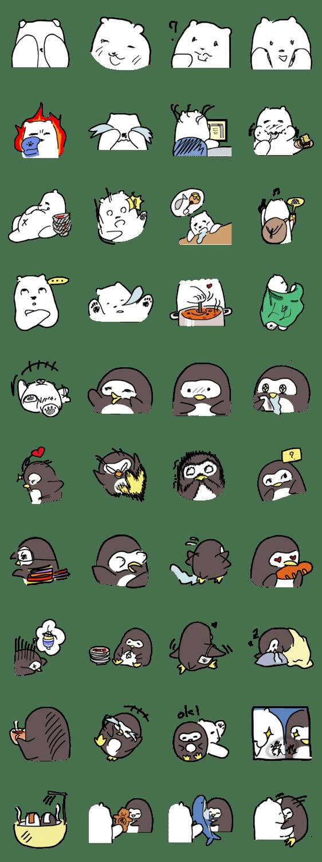 「PP Bear with PP Penguin」のLINEスタンプ一覧