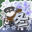 ミニチュアシュナウザーの冬スタンプ