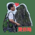Yamashita.k_20191008131406