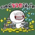 NhaKrean crazy Lottery1