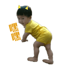 Super Cute Baby-LiangLiang