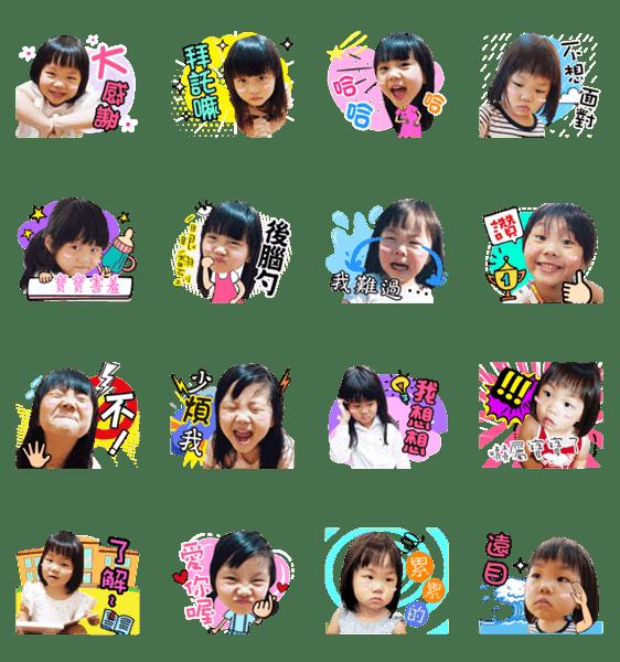 「Lovely family-children59」のLINEスタンプ一覧