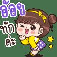 Aoi Say Hello