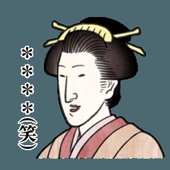 Ukiyo-e Sticker 2