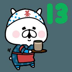 療癒小白兔13