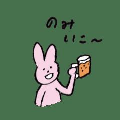うさぎのゆる〜い生活