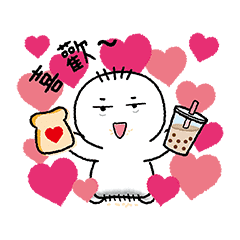 Mian-Tuan Love Bubble Milk Tea