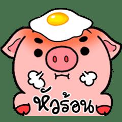 MhooGrob Cute pig