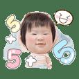 Ayla sticker