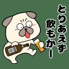 パグ犬のぱーちゃん【ホンマの関西弁】4.