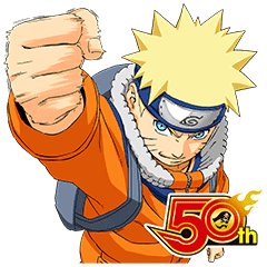 火影忍者(J50th)