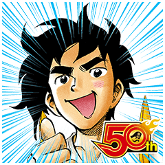 You're Great! Masaru(J50th)