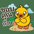 Happy Duck V.1