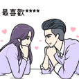 Oppa & Lady couple Custom Stickers