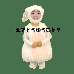 高校生けんちゃん