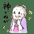 UME & KOUME Akita dialect