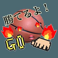 basket ball players2