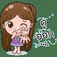 จูจูจูเน่ (เติมคำ)