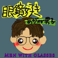 Handsome boy wearing glasses