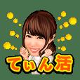 Mahjong pro Yuu Ashiki