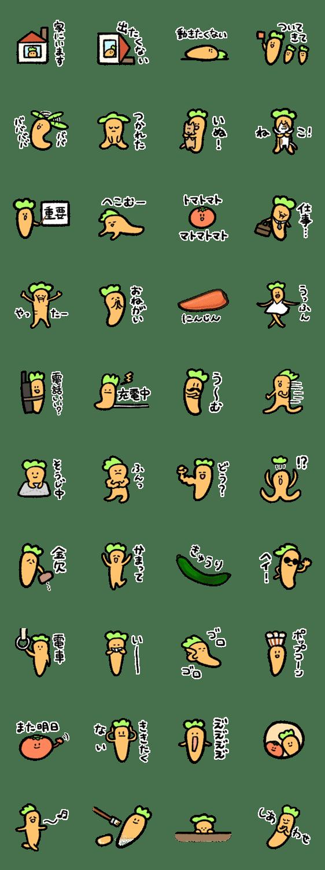 「にんじんさんすたんぷ3」のLINEスタンプ一覧