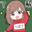 ジャージちゃん2【つばさ】専用