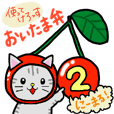 Cat speaks in YAMAGATA dialect.2