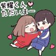 To murasakikagayakun54092 - jec2