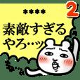 ○○○○が好きすぎて辛い(シュール) 2