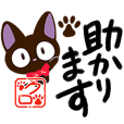Sticker of Gentle Black Cat(Penmanship3)