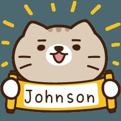 太子_貓 姓名 1017 Johnson
