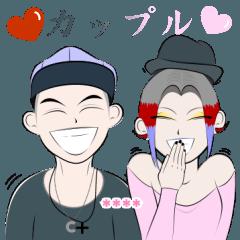 Couple - Sweet Love Romantic