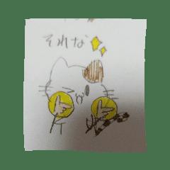 にゃんこ三世隊