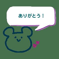 くまちゃんスタンプ!1