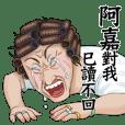 match1 TK YOU- A-Jia