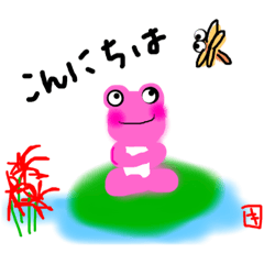 KIKI sticker46