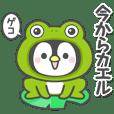 Kawaii Penguin sticker(Pun)