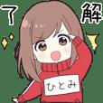 ジャージちゃん2【ひとみ】専用