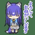 紺狐ちゃん