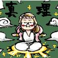 Future appraiser Megumi's magical spirit