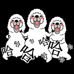 微笑的羊駝 2:大家一起HIGH