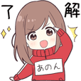 ジャージちゃん2【あのん】専用