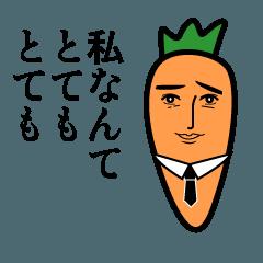 Humble carrotSticker