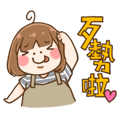 蝦米,動不停! (5)